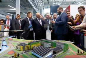 VII Международный строительный форум и выставка в Екатеринбурге пройдут 6—8 октября 2020 года