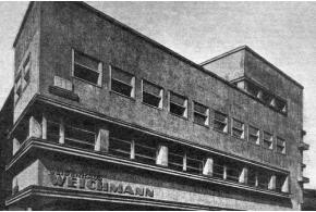 Архив: Гинзбург М. Я. Международный фронт современной архитектуры. 1926