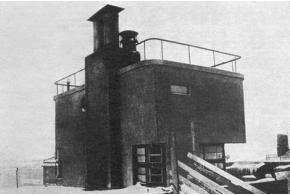 Архив: Дом Госторга. Экспортхлеб. 1927
