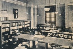 Архив СА: Справка о Казимире Малевиче. 1927