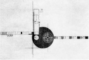 Архив СА: Проект Дворца труда. Институт Ленина