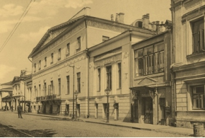 Здания Московского городского общественного управления начала XX века: государственные учреждения