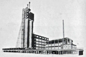 хлебная фабрика