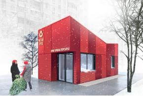 Победители конкурса дизайн-проектов пункта приема вторсырья и модульной контейнерной площадки