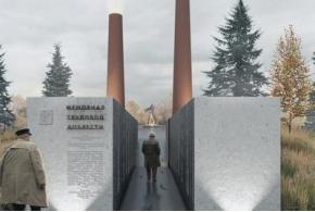 Все работы конкурса эскизных проектов стелы «Город трудовой доблести» в городе Ижевске