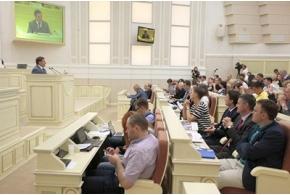 Конференция «Город XXI века. Синхронизация интересов: власть, бизнес, общество»