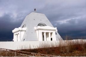 В Казани создан электронный реестр объектов культурного наследия