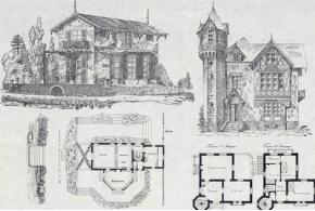 Альбом практических архитектурных чертежей, составленный воспитанниками Строительного училища. 1853