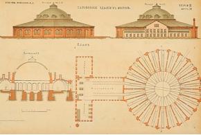 Альбом чертежей сооружений Российских железных дорог. 1872