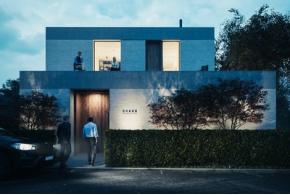 Проект офиса архитектурного бюро Chado