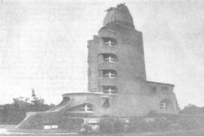 Архитектура Германии. 1918—1945
