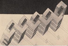 Р. Я. Хигер. Формализм. Идеология упадочничества в советской архитектуре. 1929