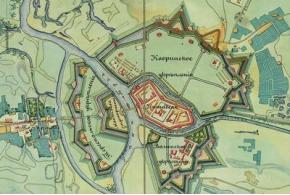 Атлас крепостей Российской империи. 1830-е годы