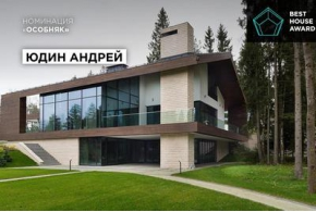 Лауреаты BEST HOUSE Professional Design Award 2019