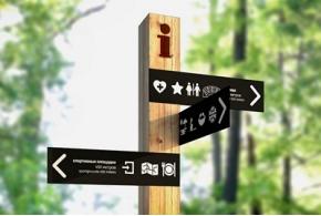 Итоги конкурса на лучшую концепцию благоустройства зоны отдыха «Тропарево» ландшафтного заказника «Теплый стан»