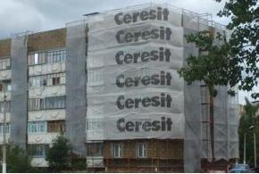 Мокрый фасад Ceresit