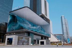 Самая большая анаморфная иллюзия в мире на медиафасаде в Сеуле