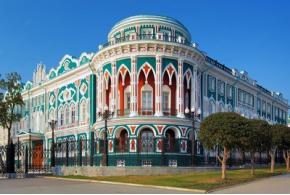 Международный Саммит «АрхЕвразия» пройдет в исторических пространствах Екатеринбурга