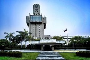 Комплекс зданий посольства СССР в Гаване, Куба