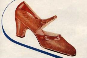 Фасоны и модели обуви Союзной обувной промышленности. Альбом. 1936