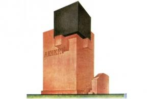 Гегелло А. И. Памятник-шалаш В. И. Ленину в Разливе