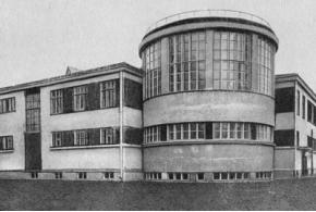 Гегелло А. И. Больница имени С. П. Боткина в Ленинграде