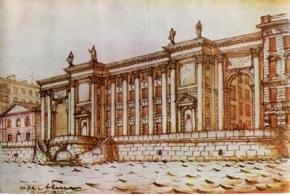 Гегелло А. И. Школы