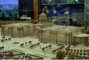 Конкурс проектов парламентского центра в районе Мневниковской поймы будет объявлен повторно