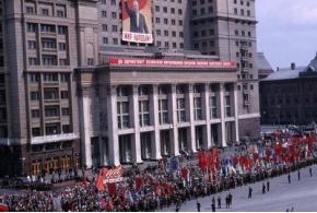 Томас Хаммонд о Советском Союзе: очерки и фотографии. Часть 1