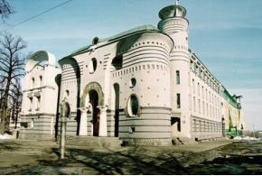 Российская архитектура. Новейшая эра. 1989—2019