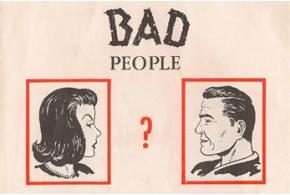 Как отличить хороших людей от плохих людей. 1964
