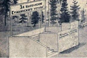 Ф. Фелистак. В помощь организаторам парков культуры и отдыха. 1935