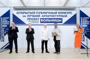 Объявлены победители Всероссийского конкурса проектов центральной районной больницы (ЦРБ)