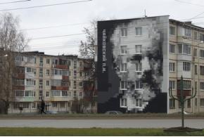 Пиксельный портрет Чайковского на фасаде жилого дома серии 1-335 в Ижевске