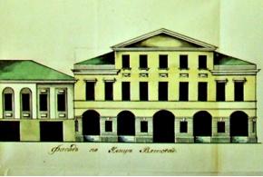 Курочкин М. В. Творческое наследие сарапульского архитектора-чертежника П.П.Кашкарева
