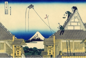 Кацусика Хокусай. Тридцать шесть видов Фудзи: № 2. Суруга-тё в Эдо