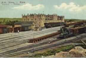 Первый железнодорожный вокзал Киева. 1867—1908