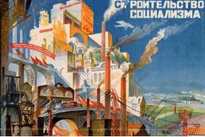 Николай Георгиевич Котов. «Строительство социализма» и другие плакаты