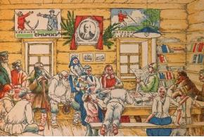 Б. М. Кустодиев. Рисунки о Ленине, обращенные к детской аудитории. 1926
