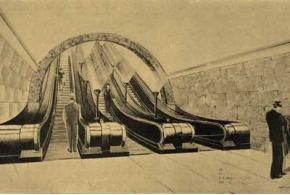 С. М. Кравец. Архитектурная проектировка московского метро. 1936