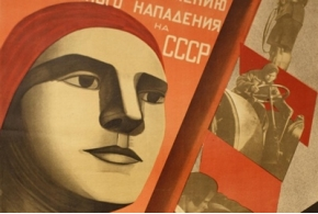 Образ женщины в советских плакатах 1920—40-х годов