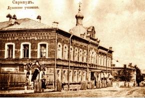Курочкин М. В. Архитектурные этюды Троицкой alma mater Сарапула