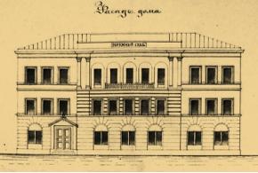 Курочкин М. В. Архитектурное наследие здания окружного суда в Сарапуле
