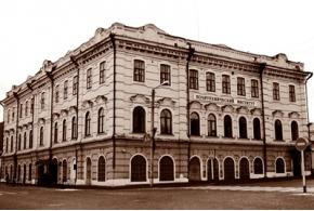 Курочкин М. В. Творчество сарапульских архитекторов периода городской реформы Александра II