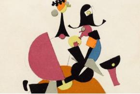 В. В. Лебедев, Н. Н. Пунин. Русский плакат. 1917—1922