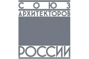Итоги отчётно-перевыборного собрания Удмуртского регионального отделения Союза архитекторов России за 2015 год