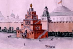 Всенародный конкурс 1925 года на проект мавзолея В. И. Ленину на Красной площади в Москве
