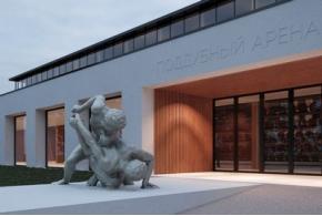 Проект многофункционального спортивного комплекса «Поддубный-Арена» в Ейске
