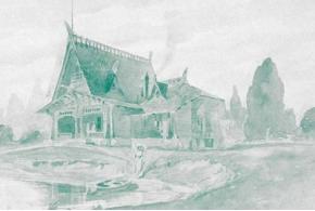 Конкурсные проекты деревянных дач и доходных домов. 1903