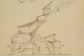 Декларация АРУ (Объединение архитекторов-урбанистов). 1931